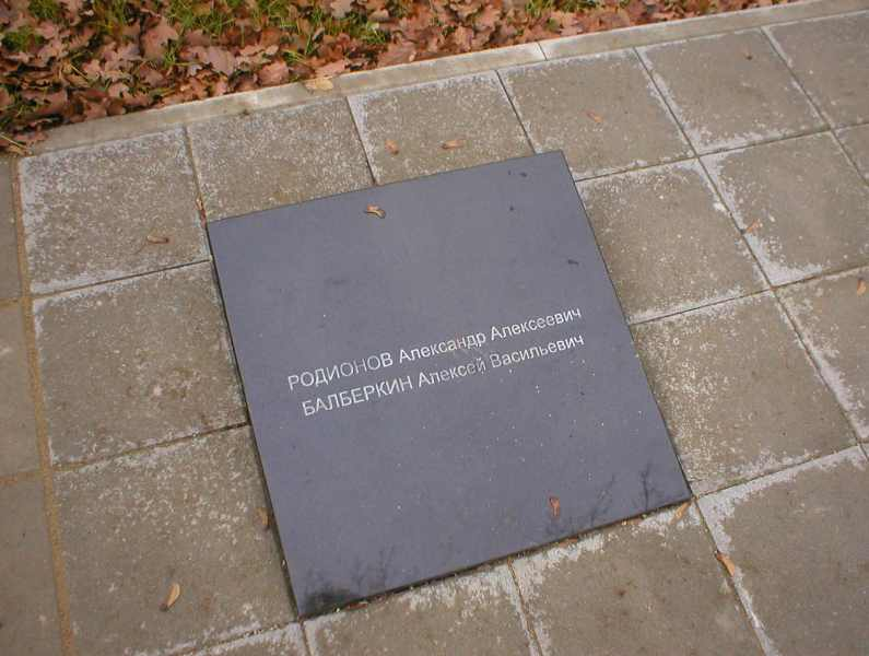 http://www.gsvg88.narod.ru/memorial/PB190006_1.jpg