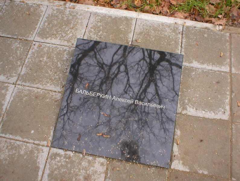 http://www.gsvg88.narod.ru/memorial/PB190007_1.jpg
