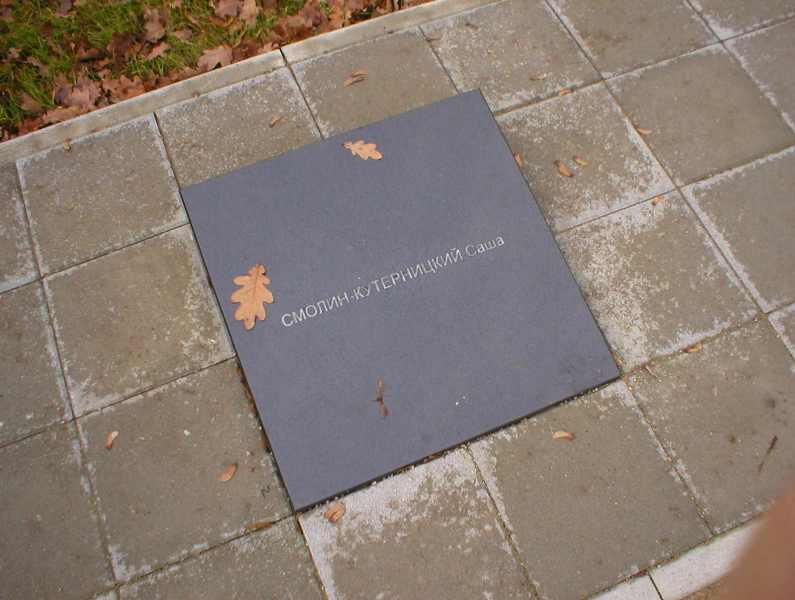 http://www.gsvg88.narod.ru/memorial/PB190008_1.jpg