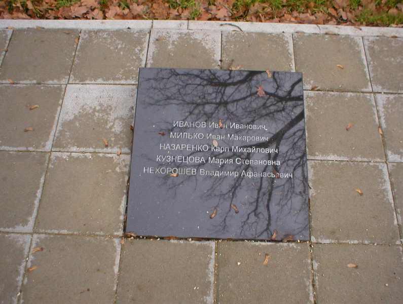 http://www.gsvg88.narod.ru/memorial/PB190009_1.jpg