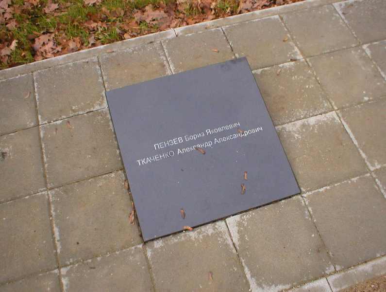 http://www.gsvg88.narod.ru/memorial/PB190010_1.jpg
