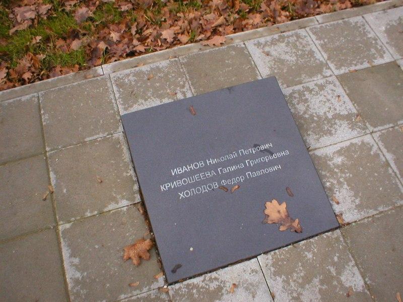 http://www.gsvg88.narod.ru/memorial/PB190011.JPG