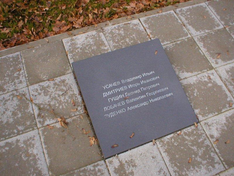 http://www.gsvg88.narod.ru/memorial/PB190015.JPG