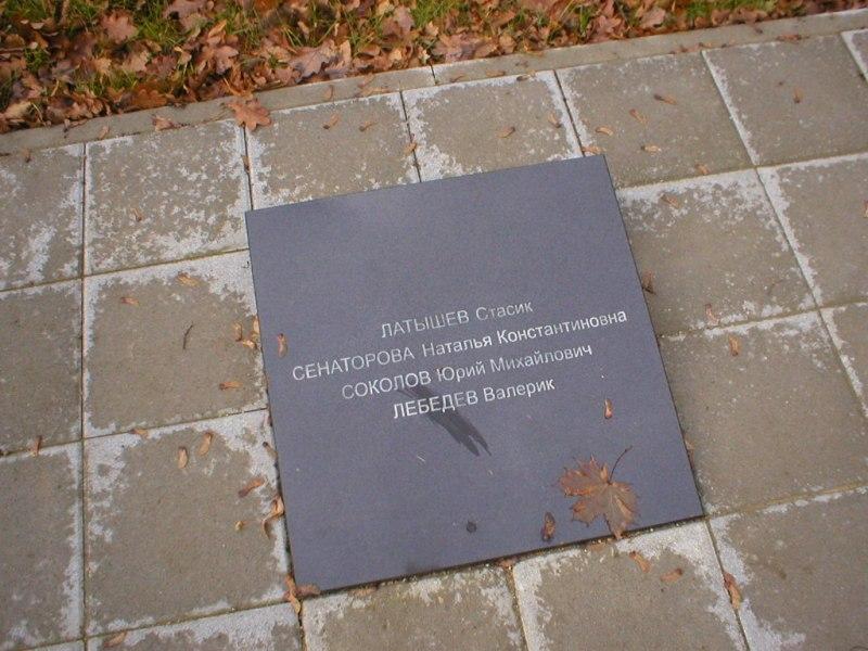 http://www.gsvg88.narod.ru/memorial/PB190019.JPG