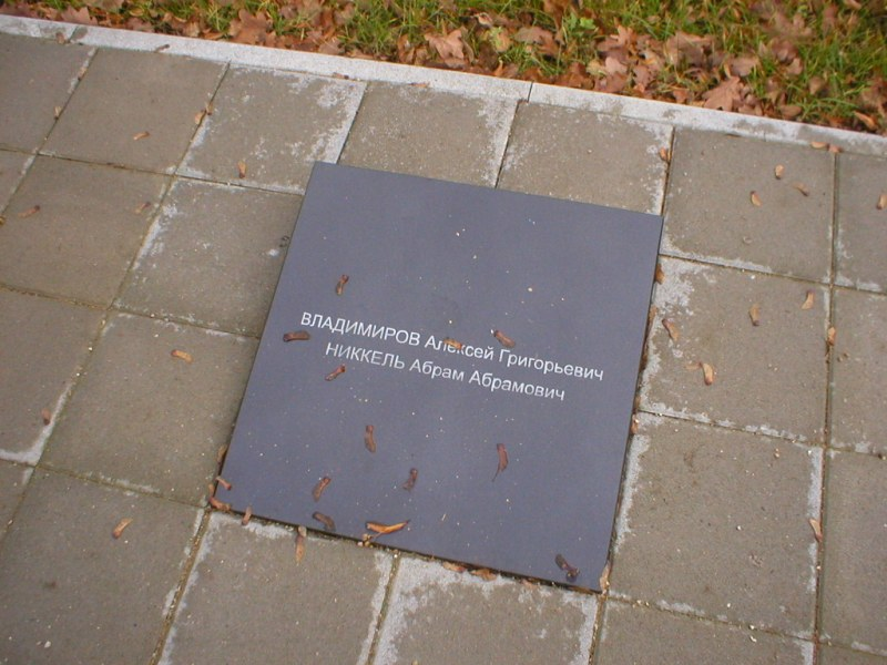 http://www.gsvg88.narod.ru/memorial/PB190021.JPG