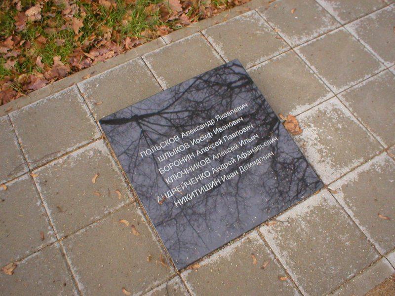 http://www.gsvg88.narod.ru/memorial/PB190025.JPG