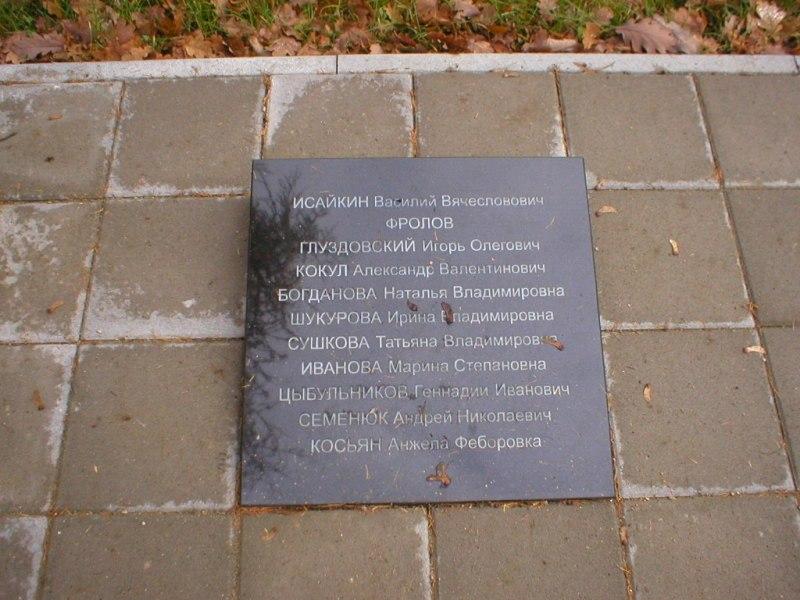 http://www.gsvg88.narod.ru/memorial/PB190026.JPG