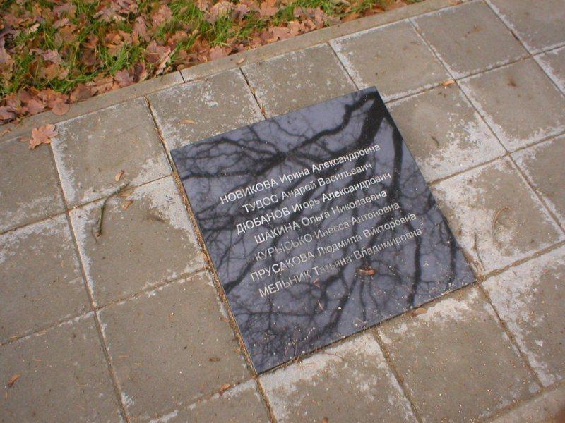http://www.gsvg88.narod.ru/memorial/PB190027.JPG