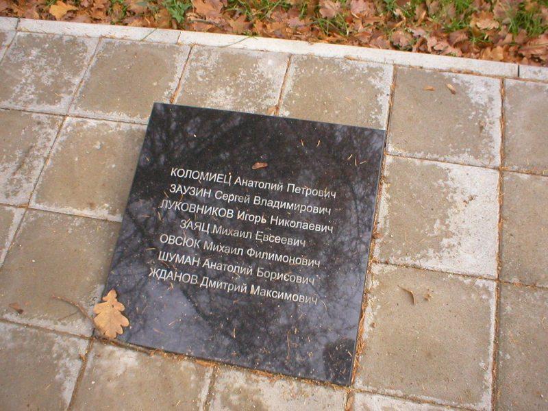 http://www.gsvg88.narod.ru/memorial/PB190028.JPG