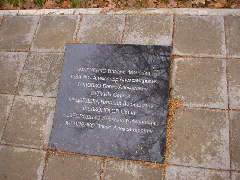 http://www.gsvg88.narod.ru/memorial/PB190032.JPG