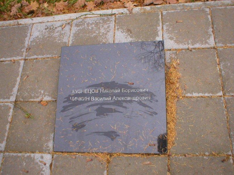 http://www.gsvg88.narod.ru/memorial/PB190037.JPG