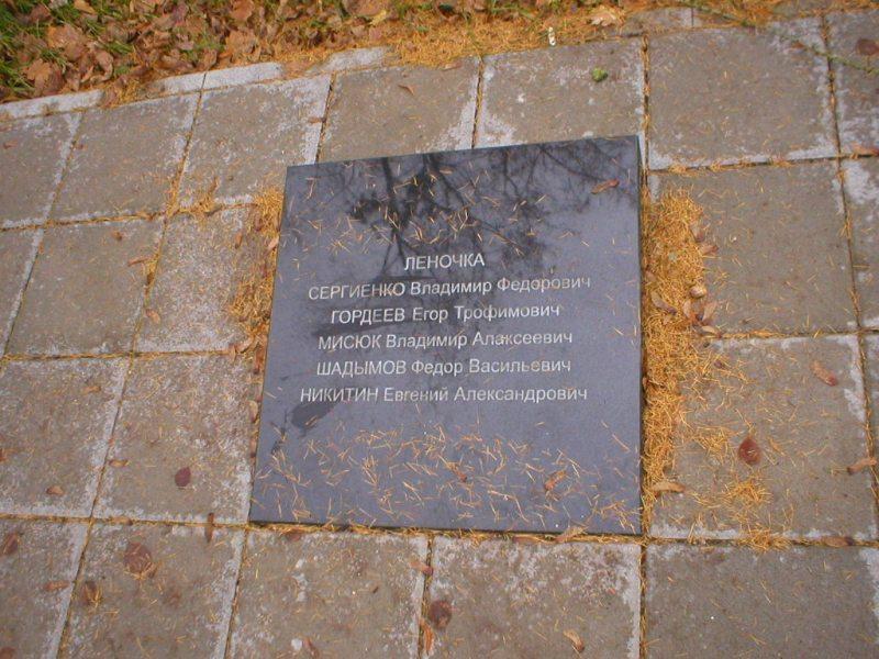 http://www.gsvg88.narod.ru/memorial/PB190038.JPG