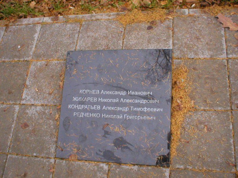 http://www.gsvg88.narod.ru/memorial/PB190039.JPG