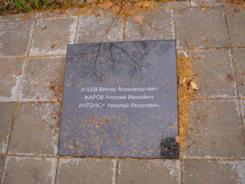 http://www.gsvg88.narod.ru/memorial/PB190040.JPG