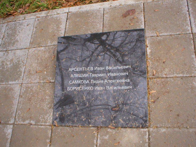 http://www.gsvg88.narod.ru/memorial/PB190044.JPG