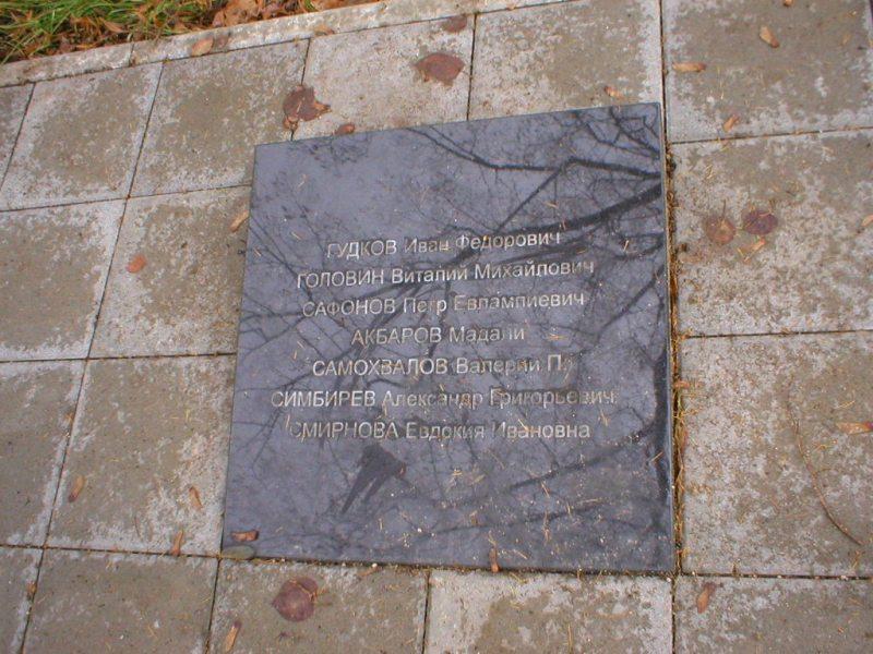 http://www.gsvg88.narod.ru/memorial/PB190045.JPG