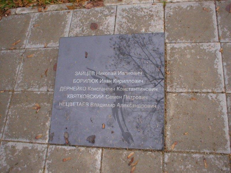 http://www.gsvg88.narod.ru/memorial/PB190046.JPG