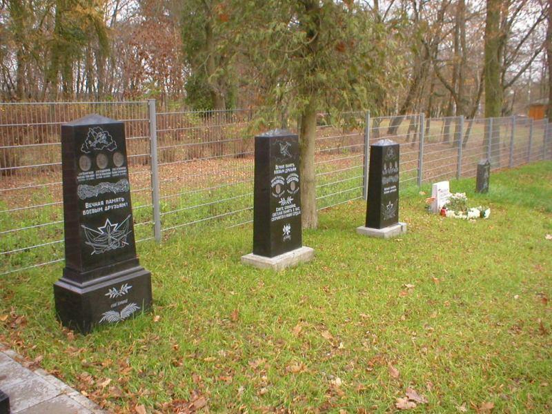 http://www.gsvg88.narod.ru/memorial/PB190047.JPG