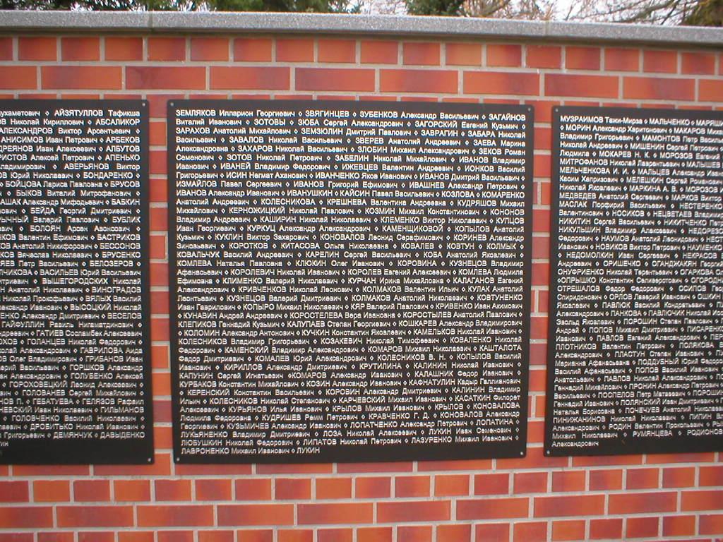 http://www.gsvg88.narod.ru/memorial/PB190050.JPG