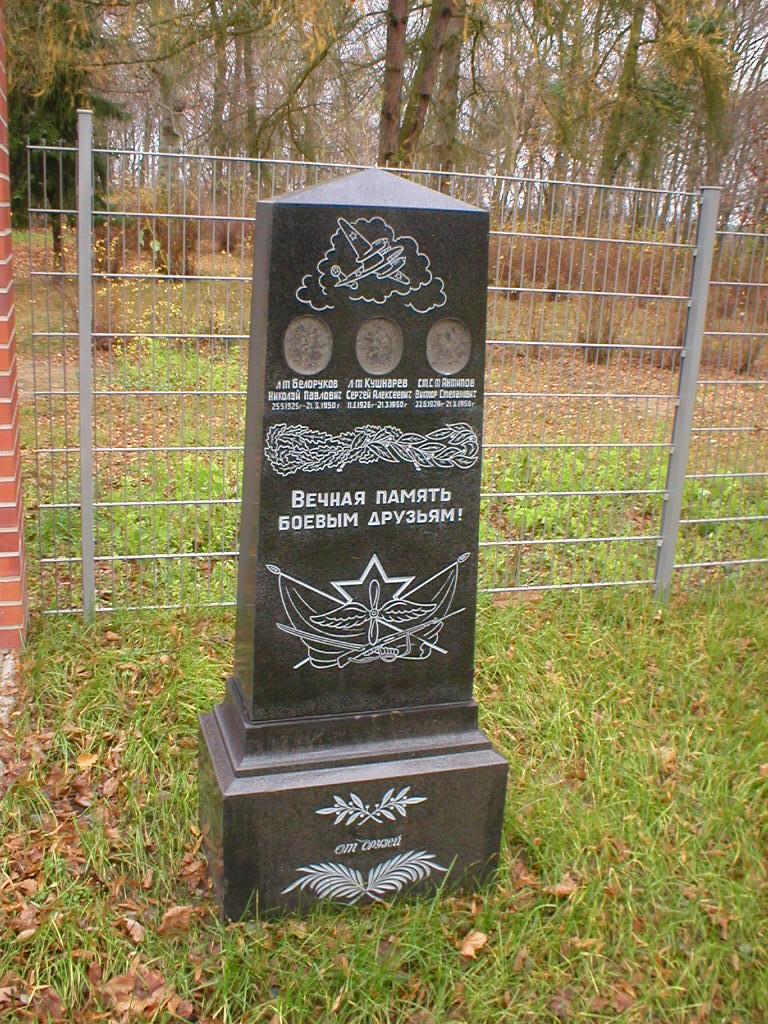 http://www.gsvg88.narod.ru/memorial/PB190053.JPG
