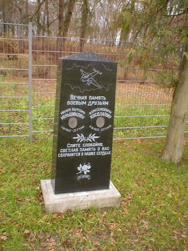 http://www.gsvg88.narod.ru/memorial/PB190054.JPG