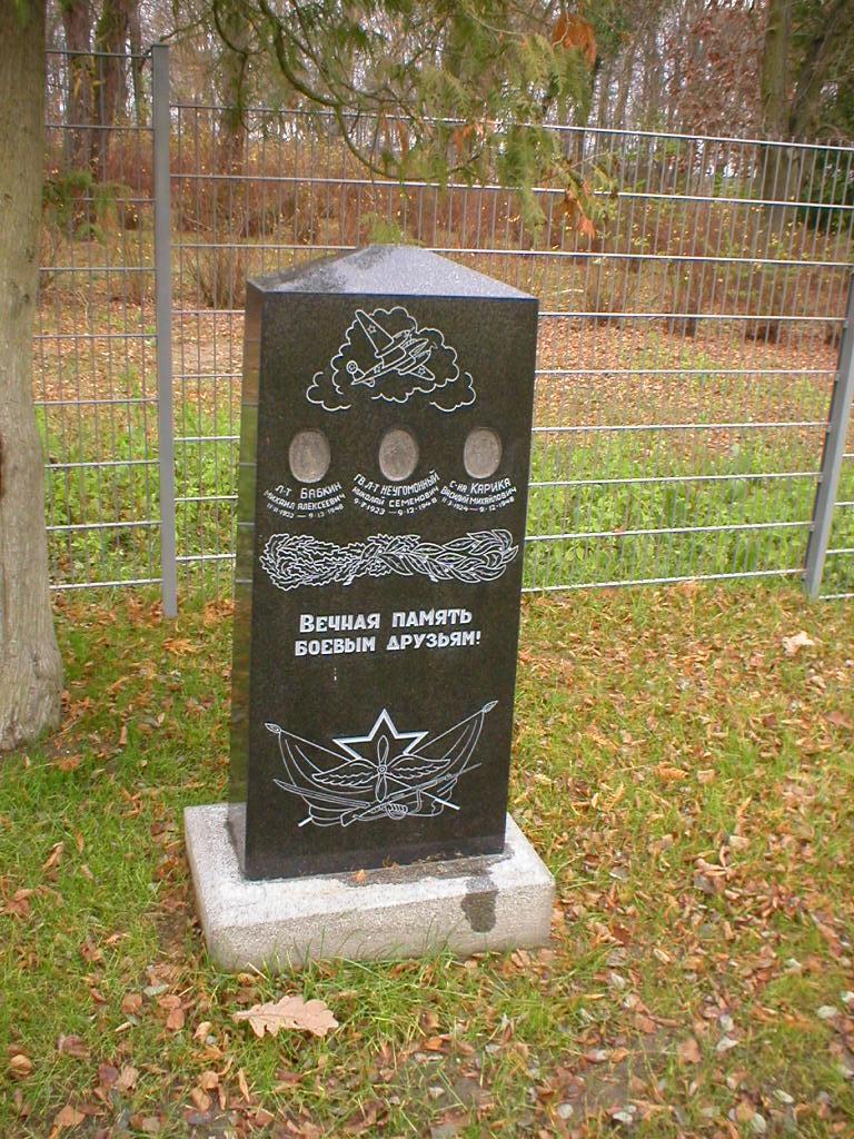http://www.gsvg88.narod.ru/memorial/PB190055.JPG