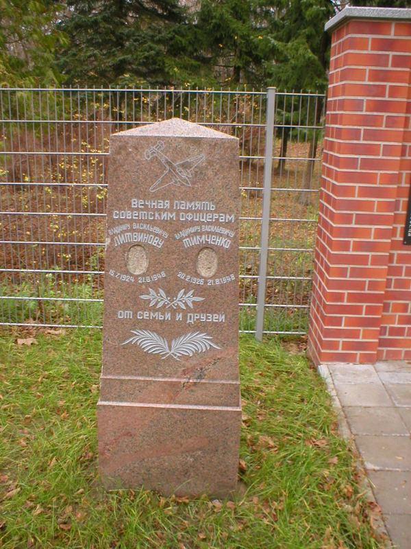 http://www.gsvg88.narod.ru/memorial/PB190058.JPG