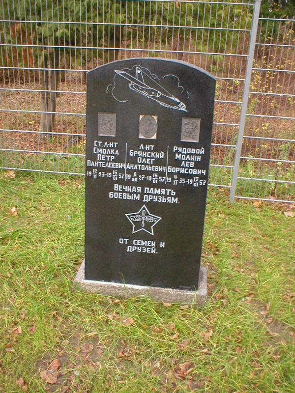 http://www.gsvg88.narod.ru/memorial/PB190059.JPG