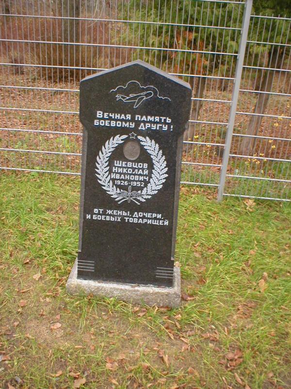 http://www.gsvg88.narod.ru/memorial/PB190060.JPG