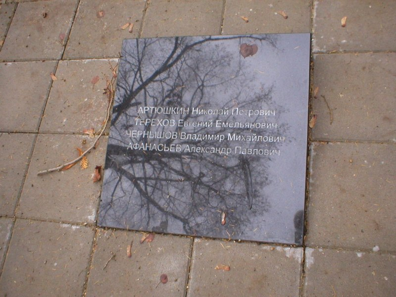 http://www.gsvg88.narod.ru/memorial/PB190062.JPG