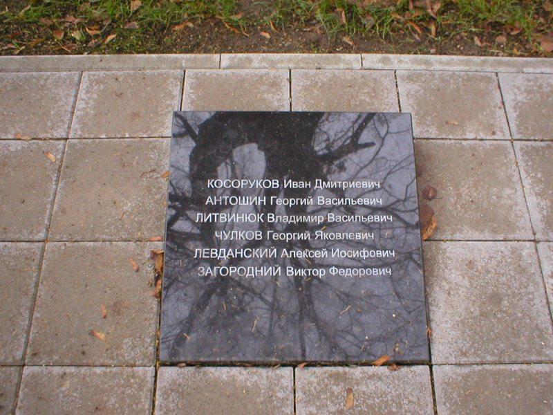 http://www.gsvg88.narod.ru/memorial/PB190063.JPG