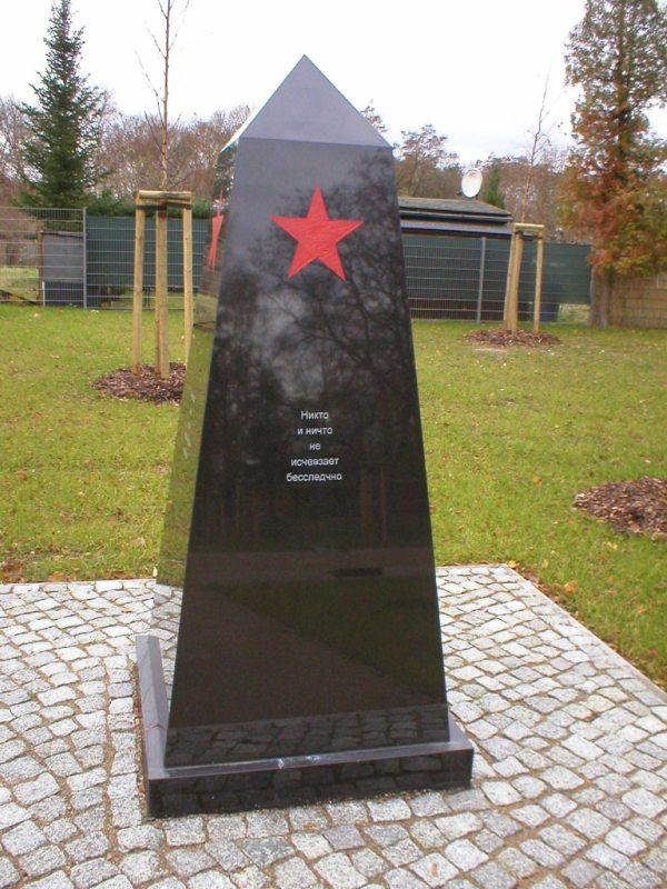 http://www.gsvg88.narod.ru/memorial/PB190066.JPG
