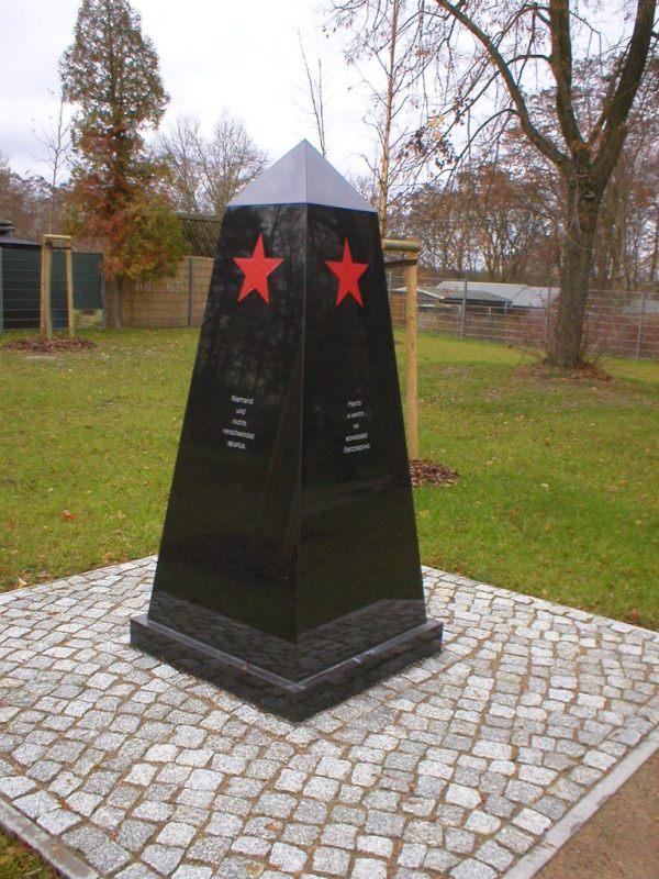 http://www.gsvg88.narod.ru/memorial/PB190067.JPG