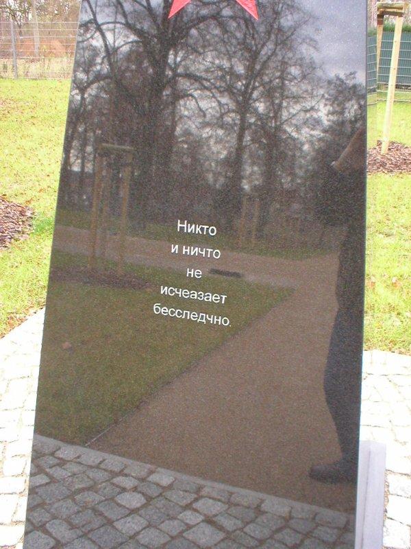 http://www.gsvg88.narod.ru/memorial/PB190068.JPG