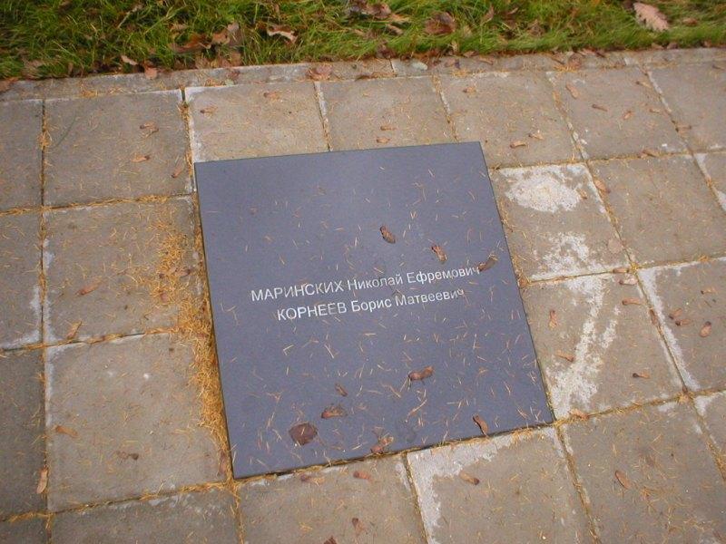 http://www.gsvg88.narod.ru/memorial/PB190070.JPG