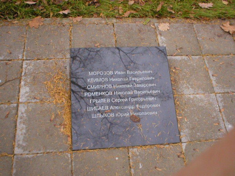 http://www.gsvg88.narod.ru/memorial/PB190073.JPG
