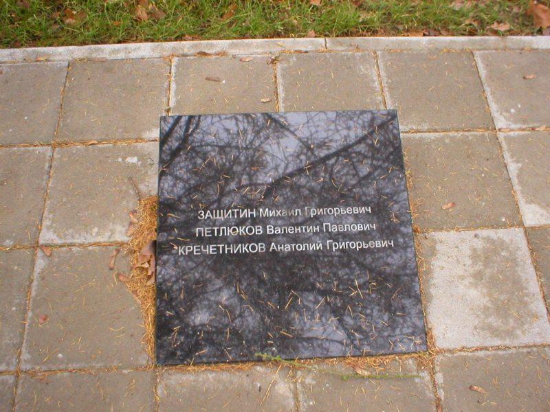 http://www.gsvg88.narod.ru/memorial/PB190076.JPG