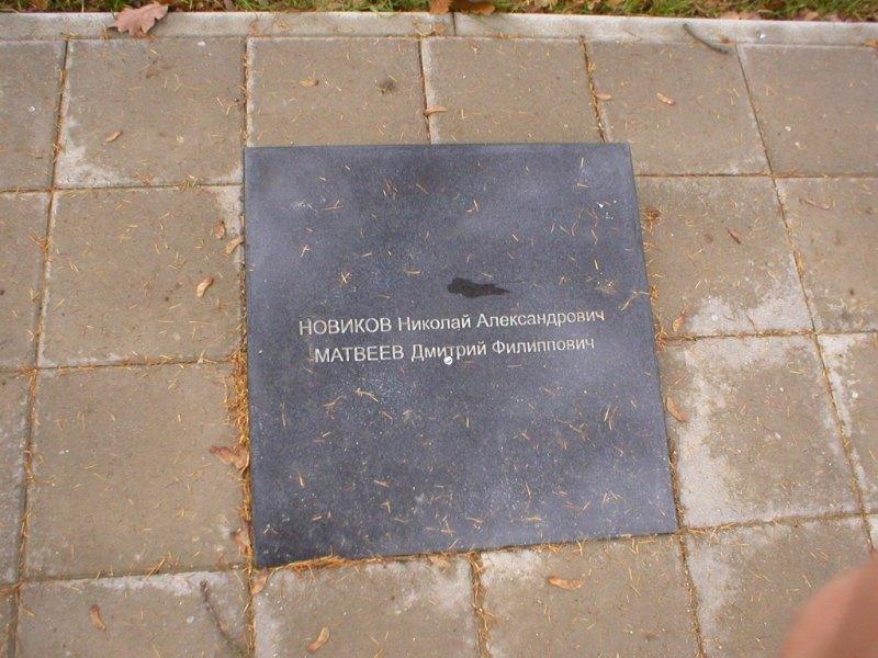http://www.gsvg88.narod.ru/memorial/PB190078.JPG