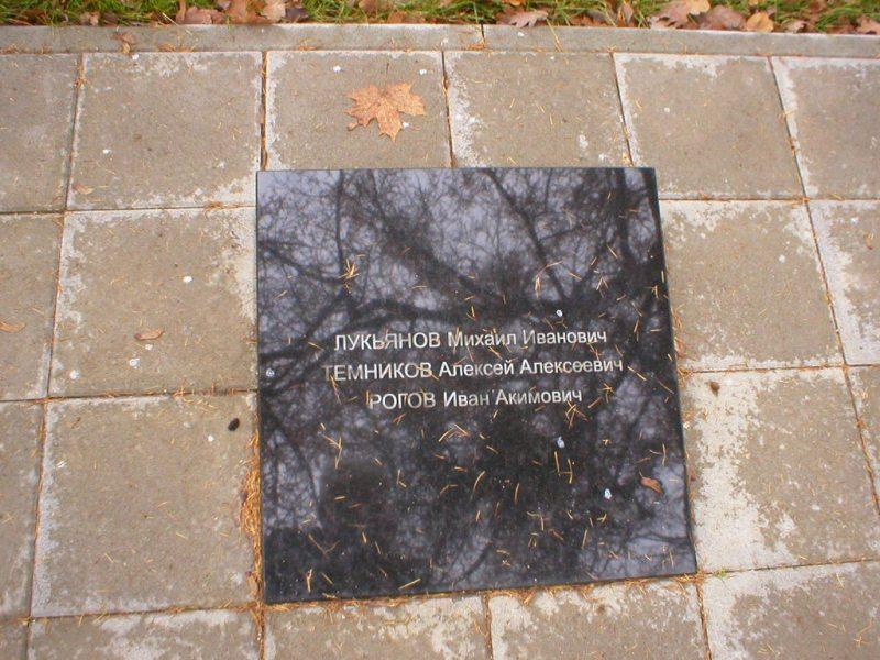 http://www.gsvg88.narod.ru/memorial/PB190079.JPG
