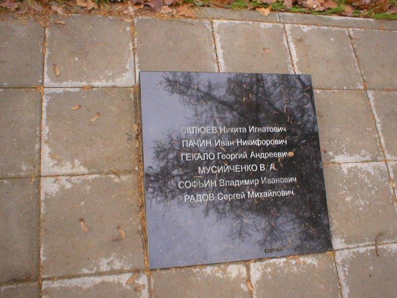 http://www.gsvg88.narod.ru/memorial/PB190080.JPG
