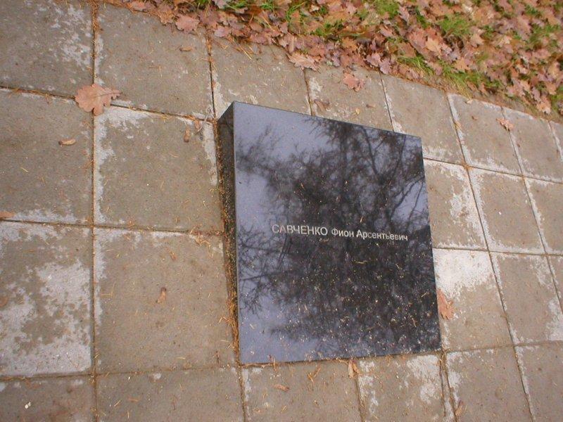 http://www.gsvg88.narod.ru/memorial/PB190081.JPG