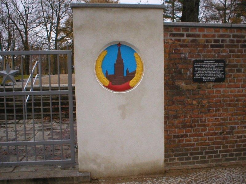 http://www.gsvg88.narod.ru/memorial/PB190087.JPG